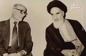 اولین منتقد کتابهای بازرگان چه کسی بود/ نامهای که امام در آن نام پدر بازرگان میبرد/// آماه انتشار