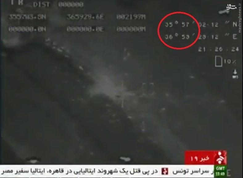 شاهد 129؛ مرزبانی همیشه بیدار در جنوبشرق ایران و رزمندهای نامرئی در شام +عکس