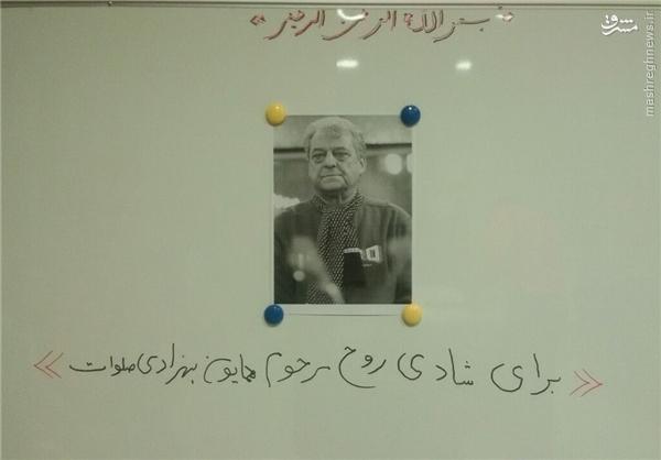 عکس مرحوم بهزادی در رختکن امیدها