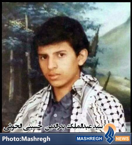عکس/ فرمانده بسیجیان «یمن» در نوجوانی