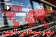 صوت/ ساخت تونل در تاسیسات نظامی پارچین + اعزام نیروهای سعودی به سوریه
