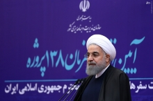 عکس/ مراسم افتتاح همزمان 138 طرح مصوب سفرهای استانی رییسجمهور