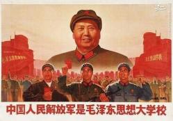 انقلاب چین؛ «جهش بزرگ» مائو با 40 میلیون تلفات انسانی + تصاویر