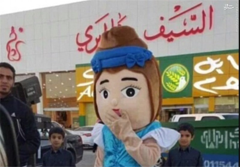 زندگی در عربستان اخبار عربستان