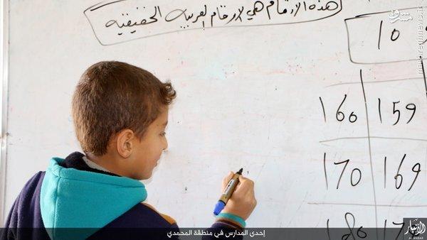 تدریس به سبک تروریستهای داعشی +عکس