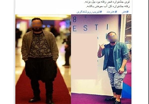 انتقاد مردم به تیپهای «بَرَرهای» برخی بازیگران +عکس