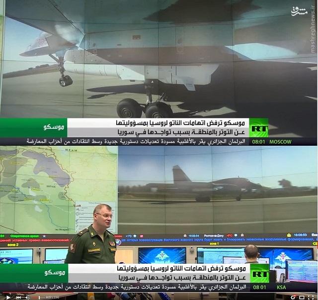 عکس/ موشک خاص روسها در سوریه