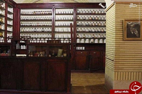 نخستین داروخانه تهران + تصویر