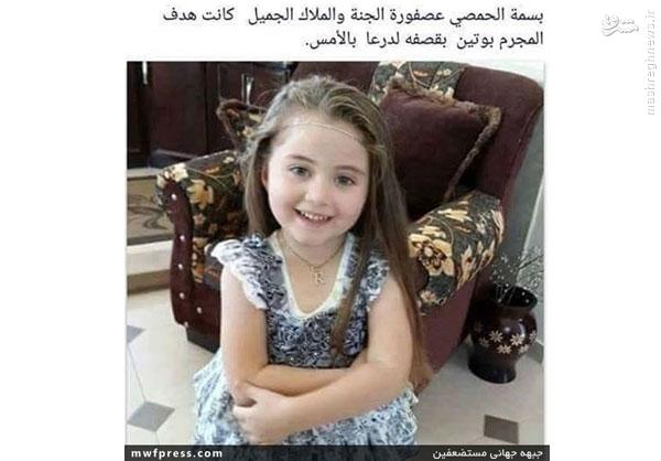 دختر فلسطینی رسانههای ضد سوری را رسوا کرد +تصاویر