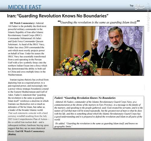 ارتش آمریکا: دریادار فدوی سومین فرمانده قدرتمند نظامی ایران است + دانلود