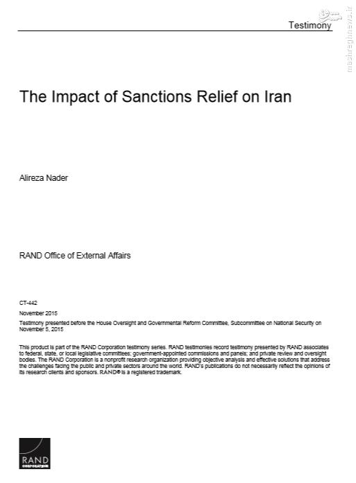 تقویت دیپلماسی عمومی در پسابرجام جهت تغییر نظام ایران /// در حال ویرایش