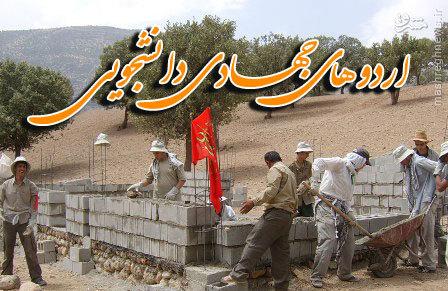 جوانان ایرانی که برای رقص و پارتی سر به بیابان میگذارند // در حال ویرایش