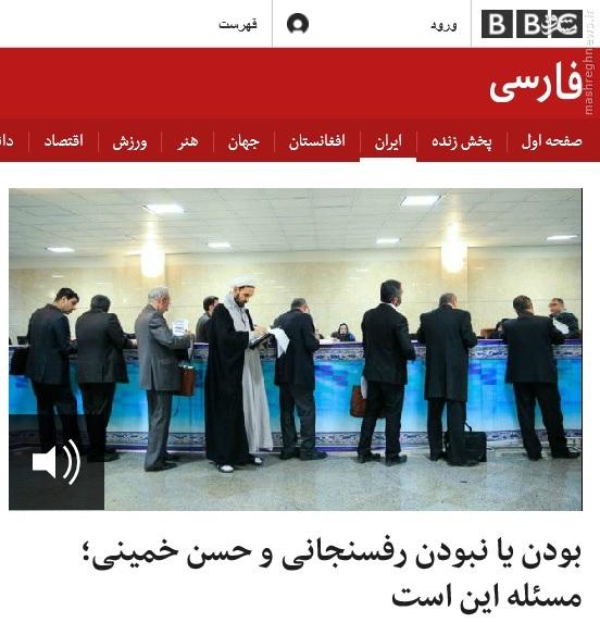 محورهای خبری امروز در رسانههای ضد انقلاب + تصاویر