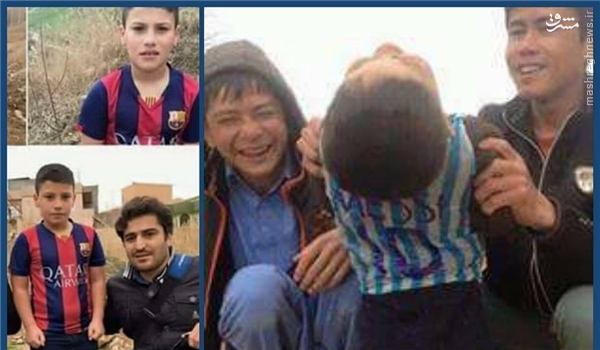 گمشده «مسی» سر از افغانستان درآورد +تصاویر