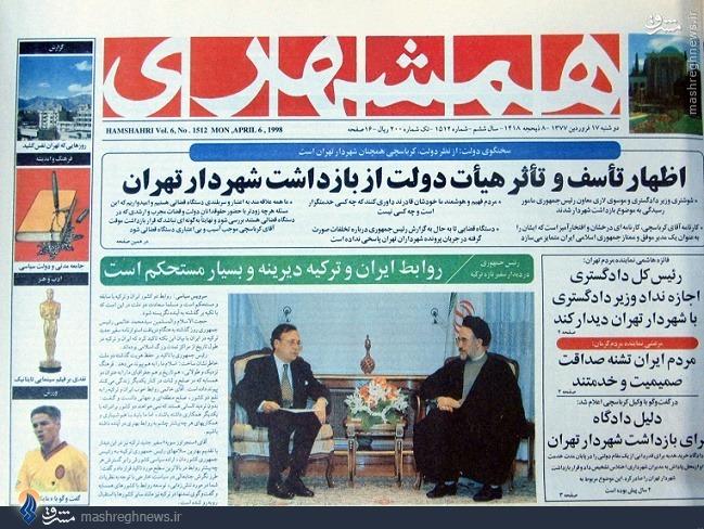فرق بابک زنجانی و غلامحسین کرباسچی در فساد مالی چیست؟