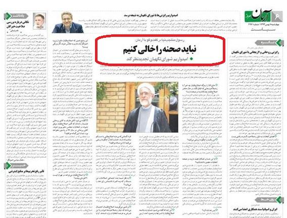 آیا واقعا اصلاحطلبان با صندوق انتخابات و نظام قهر نکردهاند؟ /قهر و آشتی به شیوه اصلاحات