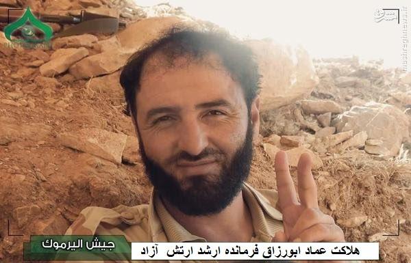 ترور فرمانده ارتش آزاد در درعا+عکس