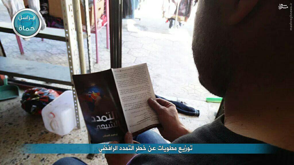 تبلیغ القاعده علیه شیعه در حماه سوریه+عکس
