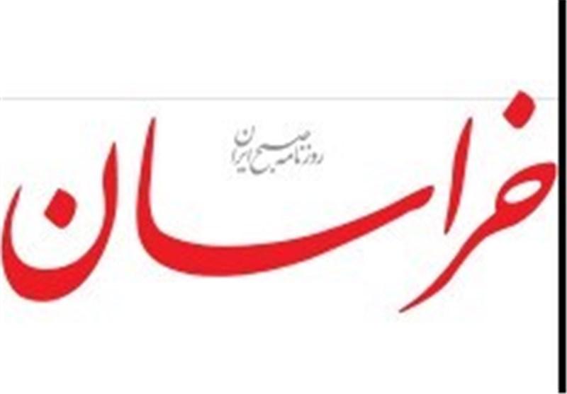 یادداشت خراسان: پیامهای فرامرزی اولین انتخابات پسابرجام