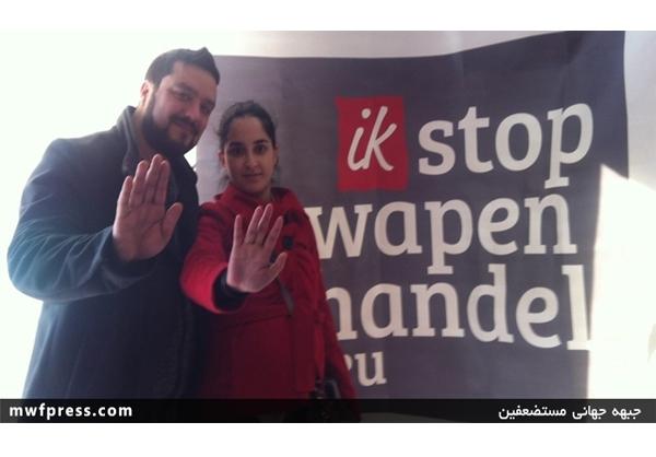 کمپین اروپاییها علیه تجارت اسلحه +عکس
