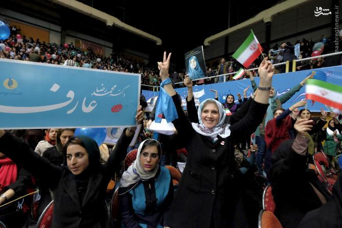 انتظارات غربی از انتخابات ایرانی