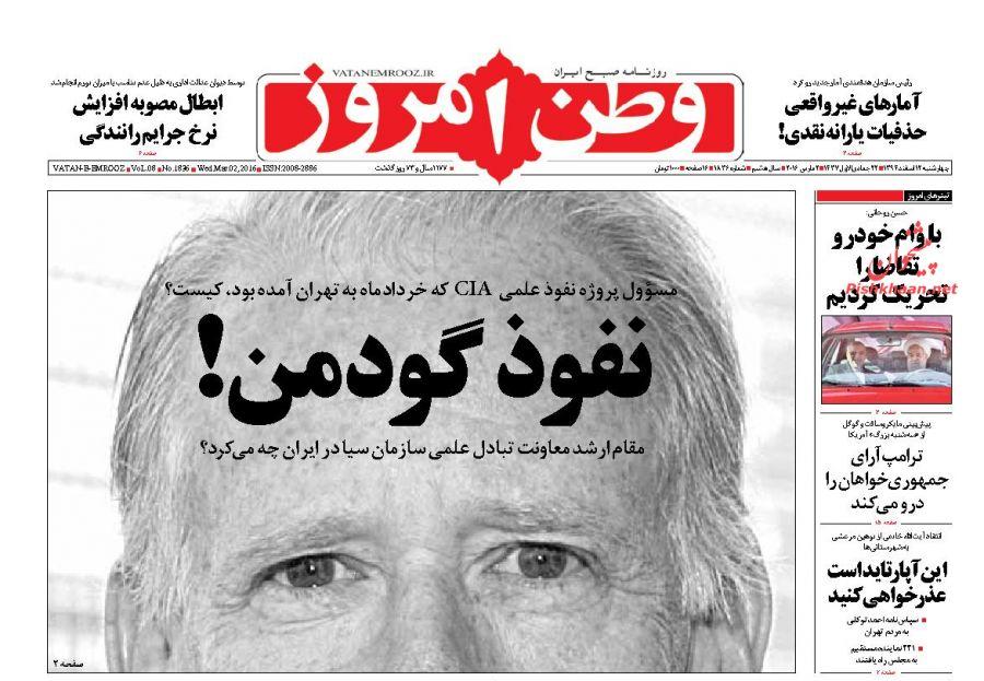 افشای راز جوانتر شدن هاشمی  رفسنجانی/ اقدام شایسته عارف و حداد عادل در انتخابات