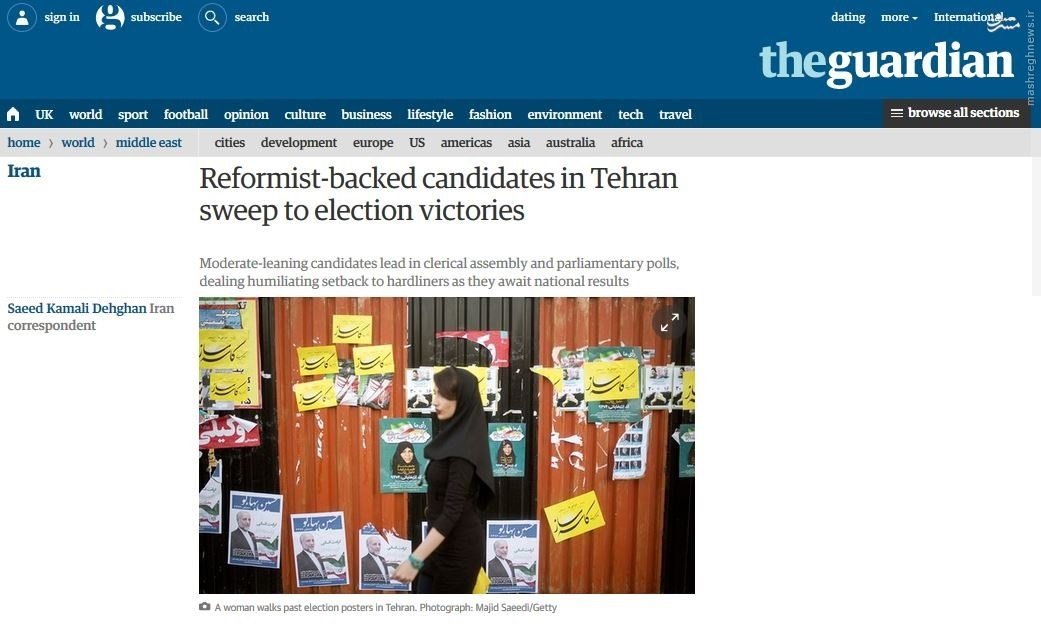 انتظارات غربی از انتخابات ایرانی + تصاویر