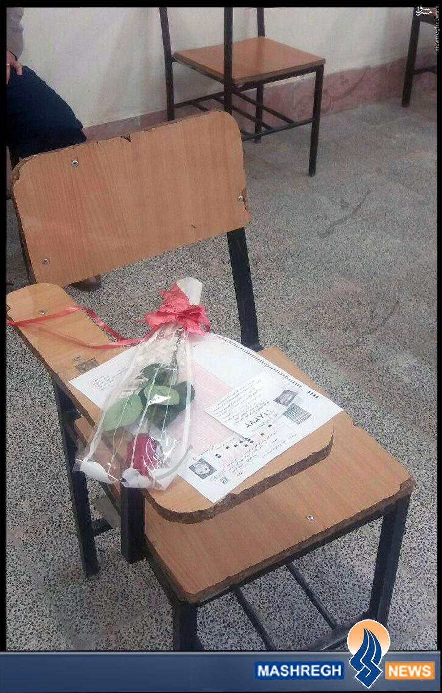 تصاوير/ «مدافع حرم» بدون کنکور پذیرفته شد