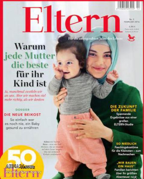 عکس زن محجبه روی مجله آلمانی درد سر ساز شد +تصاویر