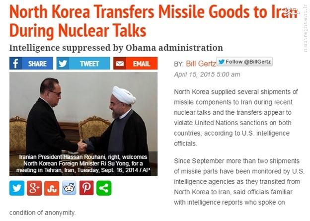 برنامه موشکی ایران هدف جدید اندیشکدههای آمریکا + تصاویر /// در حال ویرایش