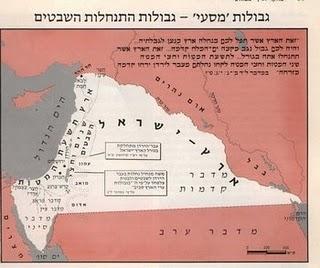 سند 33 ساله از طرح اسرائیل برای تجزیه عراق، سوریه و لبنان + عکس//////////////////////////////آماده انتشار/////////////////////////////