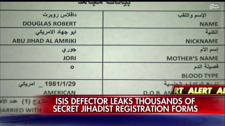 لو رفتن اسامی و مشخصات 22000 داعشی
