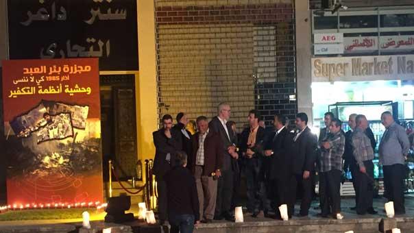 زنی که توطئه سعودی- آمریکایی را در لبنان ناکام کرد +عکس /اماده انتشار