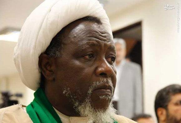 آخرین اخبار از وضعیت رهبر شیعیان نیجریه در زندان