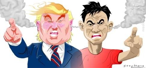 ترامپ یک دلقک دهنگشاد است