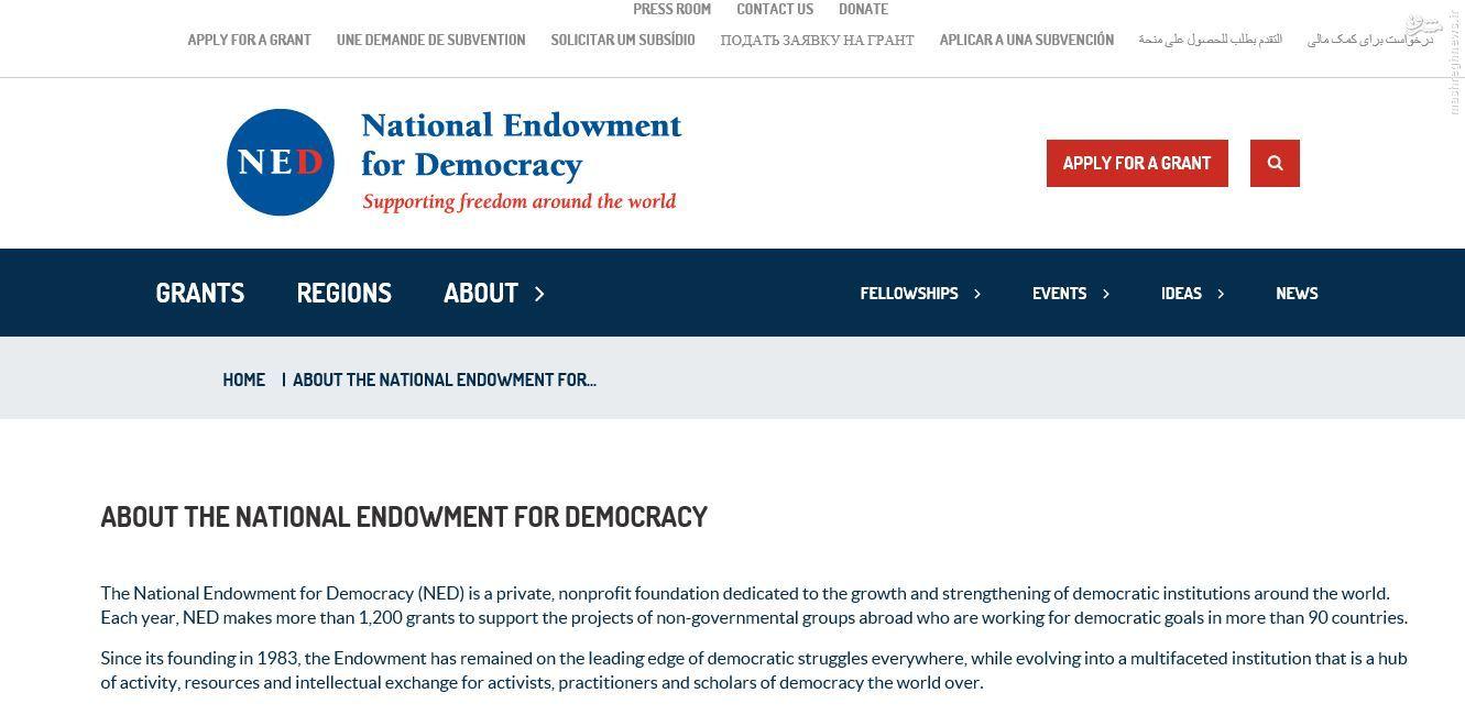 «جامعه مدنی»؛ اسم رمز نفوذ به سبک آمریکایی