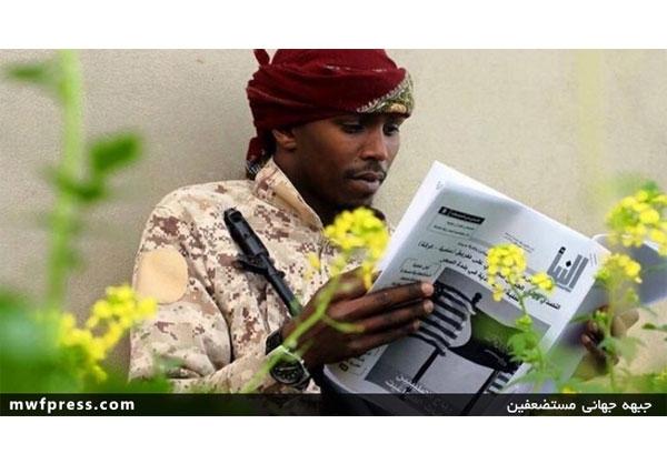 عکس/ چاپ اولین روزنامه داعش در لیبی