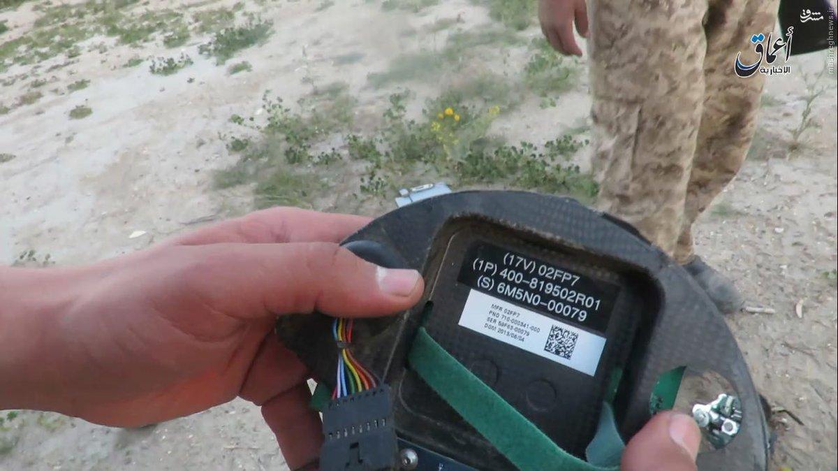 سقوط پهپاد اتش عراق در رمادی+تصاویر
