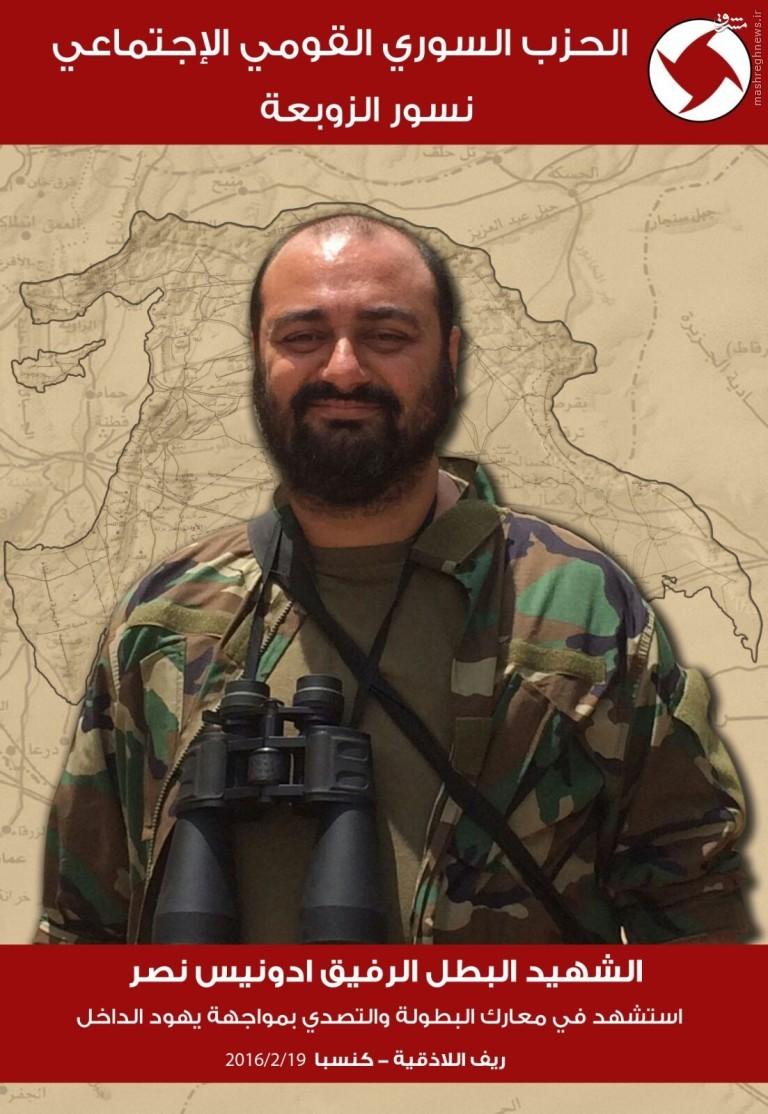 شهادت مسئول رسانه ای بسیج مردمی سوریه+تصاویر