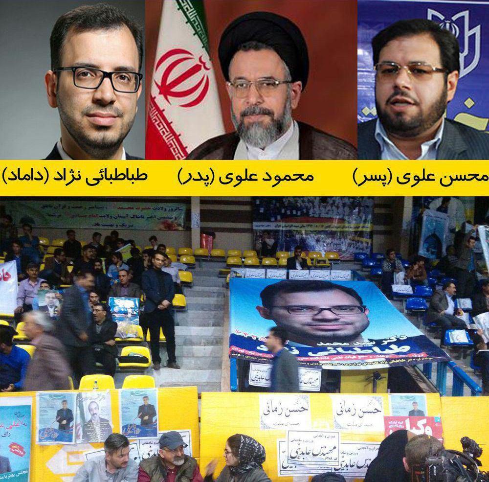 رصد کانالهای انتخاباتی تلگرام؛