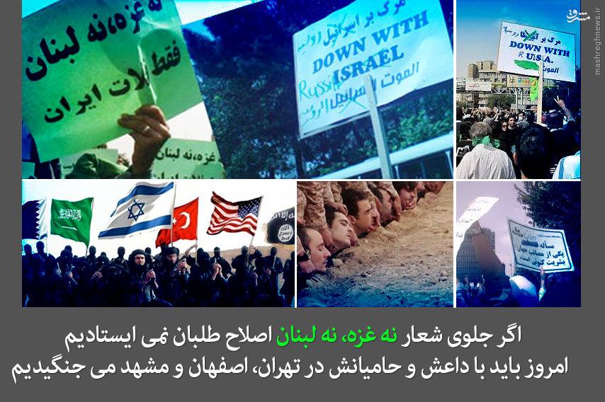 به نظر شما حامیان داعش از کدام لیست انتخاباتی استقبال میکنند؟