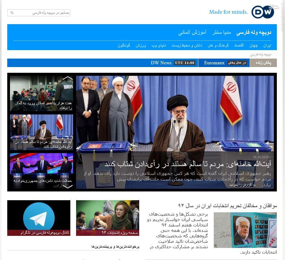 انتخابات ایران در رسانههای جهان + تصاویر