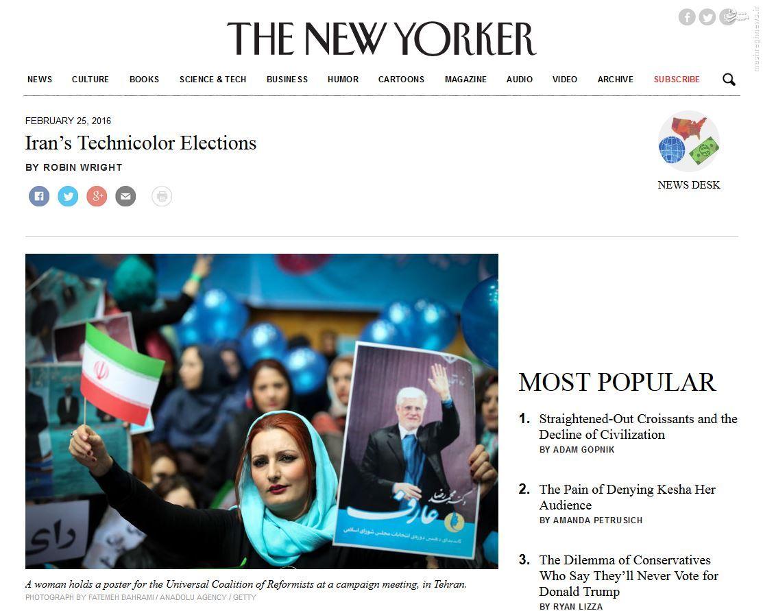 پوشش گسترده اخبار انتخابات ایران در رسانههای جهان + تصاویر