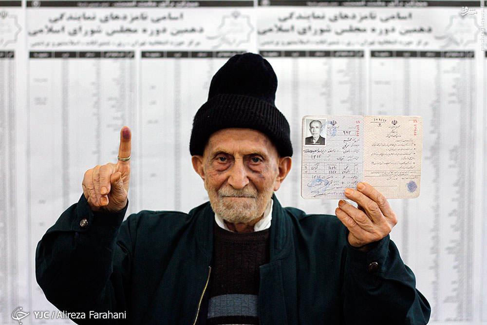 پیر ها در انتخابات