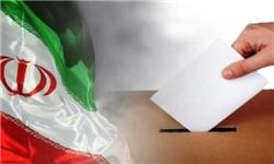 اعلام آرا در حوزه انتخابیه نهبندان و سربیشه