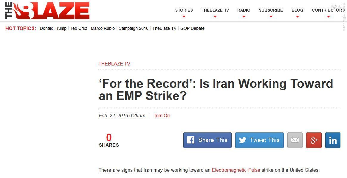 ایران به دنبال حمله با بمب الکترومغناطیسی به آمریکاست /// در حال ویرایش