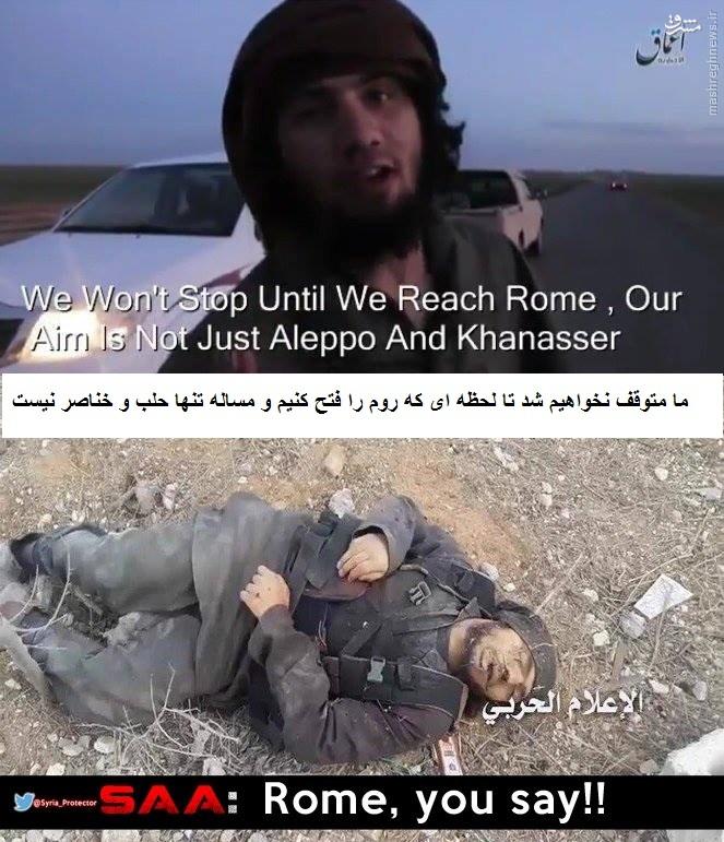 فیلم/عاقبت رجزخوانی تروریست داعشی
