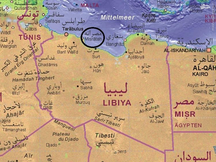 هلاکت فرمانده داعش در لیبی+عکس
