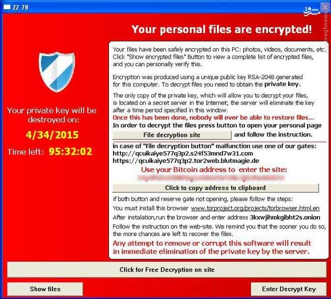 بدافزار بدافزار بدافزار باج گیر و بازیابی فایلهای آلوده 1058011 189