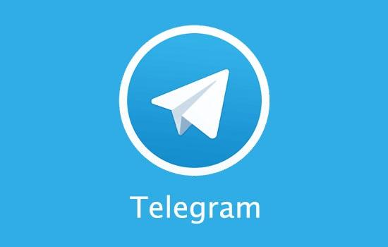 تلگرام»